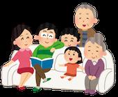 family_danran_big-1